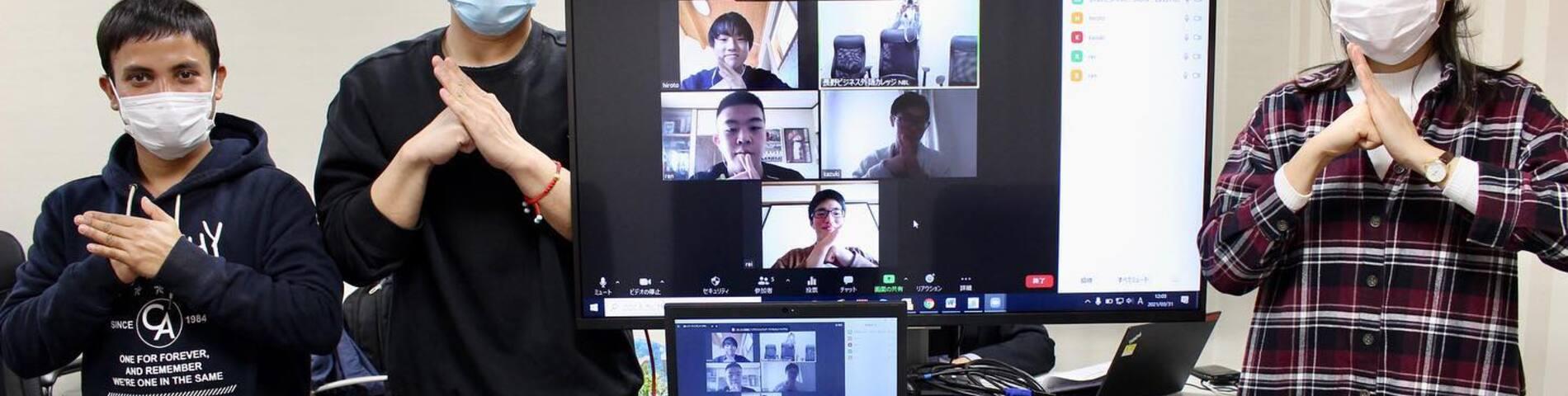 Obrázok školy ISI Language School Online Japanese – 1