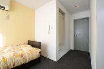 Warabi Guest House, ISI Language School - Takadanobaba Campus, Tokio - 1