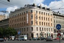 Hotel \'\'Irina\'\' 3*, Russian Language Academy, Riga - 1