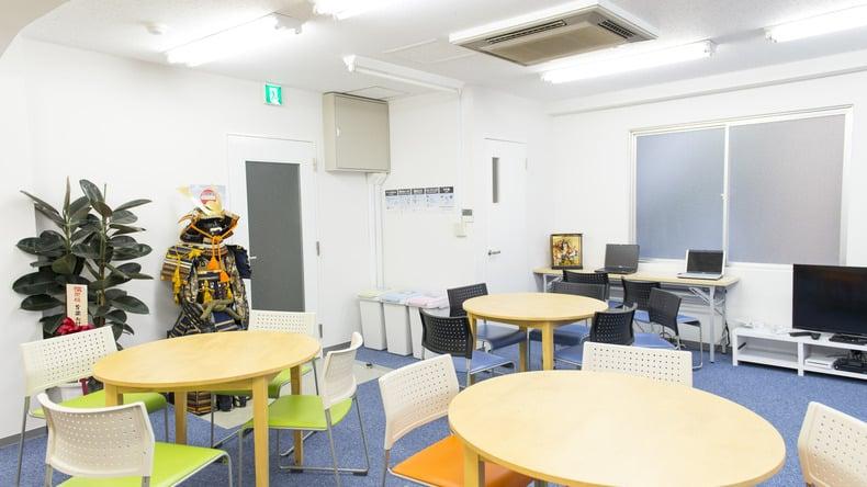 School Lounge