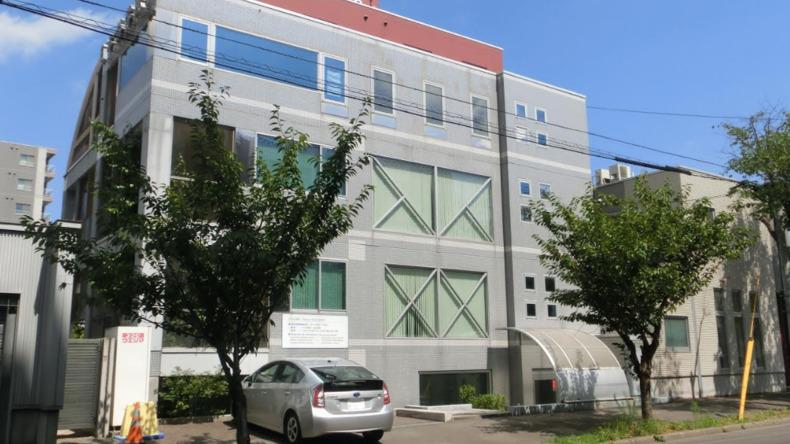 Schoolgebouw van het Japanse taleninstituut