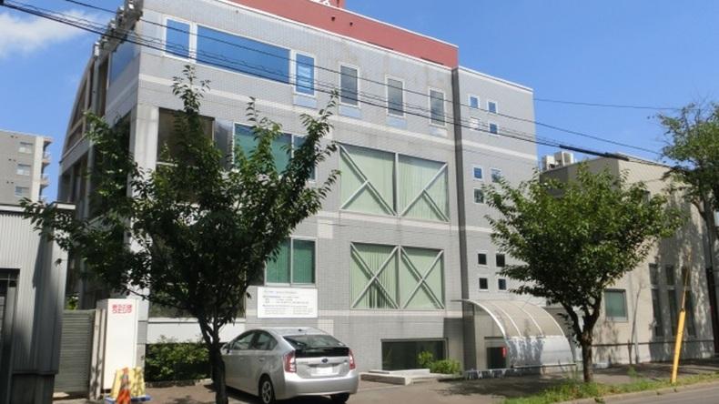Buitenkant van Japanese Language Institute of Sapporo