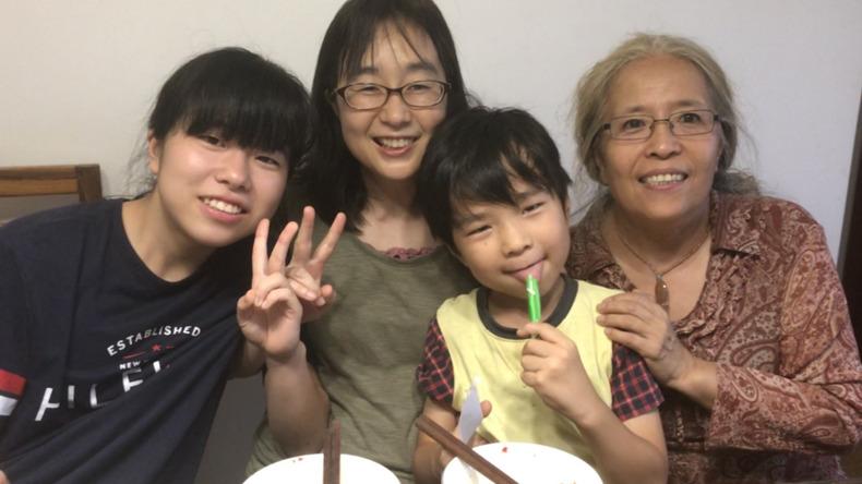 Gastfamilie