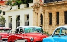 أفضل الوجهات: هافانا (صورة مصغرة للمدينة)