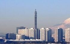 Toppdestinationer: Yokohama (Stadens miniatyrbild)