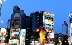 Topp destinasjoner: Taipei (by miniatyrbilde)