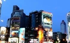 人気目的地: 台北 (都市のサムネイル)