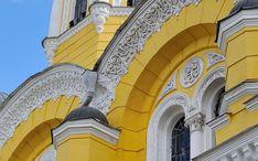 Principals destinacions: Kiev (miniatura de la ciutat)