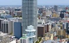 Principales destinos: Sapporo (miniatura de la ciudad)