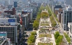 Toppdestinationer: Ogori (Stadens miniatyrbild)