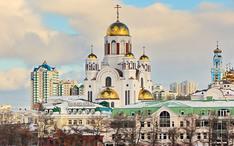En Popüler Varış Noktaları: Ekaterinburg (şehir küçük resmi)