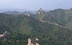 Principales destinos: Pekín (miniatura de la ciudad)