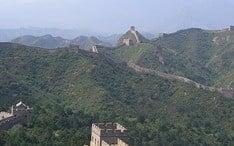 Top destinationer: Beijing (By miniaturebillede)