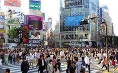 أفضل الوجهات: اليابان (صورة مصغرة للمدينة)