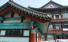 Nejlepší destinace: Jižní Korea (miniatura města)