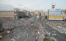 人気目的地: ウクライナ (都市のサムネイル)