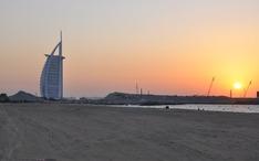 Top Destinations: United Arab Emirates (city thumbnail)