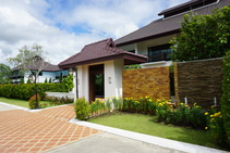 IH Chiang Mai Lodge , International House, เชียงใหม่ - 2
