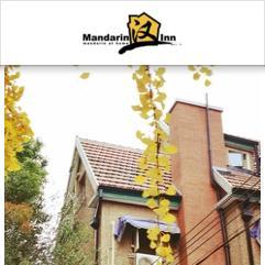 Mandarin Inn Chinese School, เซี่ยงไฮ้