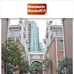 Mandarin Rocks, เซี่ยงไฮ้