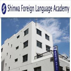 Shinwa Foreign Language Academy, โตเกียว