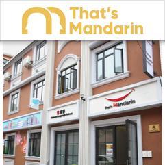 That's Mandarin, เซี่ยงไฮ้