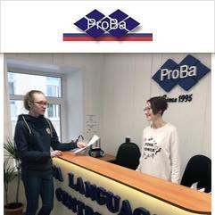ProBa Educational Centre, St Petersburg