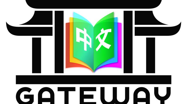 Gateway Chinese Institute logosu