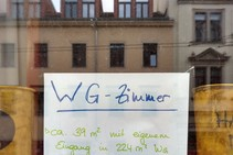 Фото готелю цієї категорії від школи Kästner Kolleg
