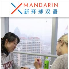XMandarin Chinese Language Center, Ціндао