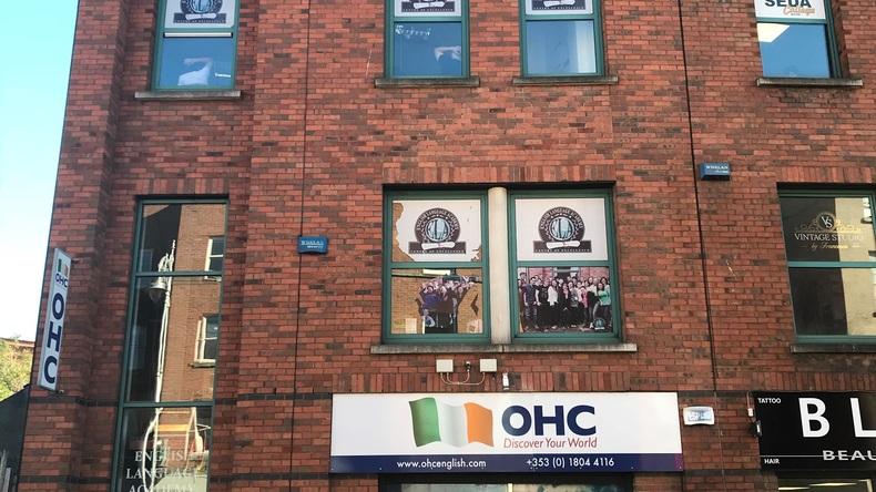 Будинок школи OHC English