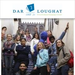 Dar Loughat - Cross-Cultural Language Center, 得土安